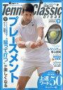 Tennis Classic Break (テニスクラシックブレイク) 2019年 09月号 [雑誌]