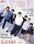Myojo (ミョウジョウ) 2019年 09月号 [雑誌]