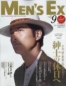 MEN'S EX (メンズ・イーエックス) 2019年 09月号 [雑誌]