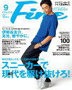 FINE (ファイン) 2019年 09月号 [雑誌]