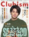 Clubism (クラビズム) 2019年 09月号 [雑誌]