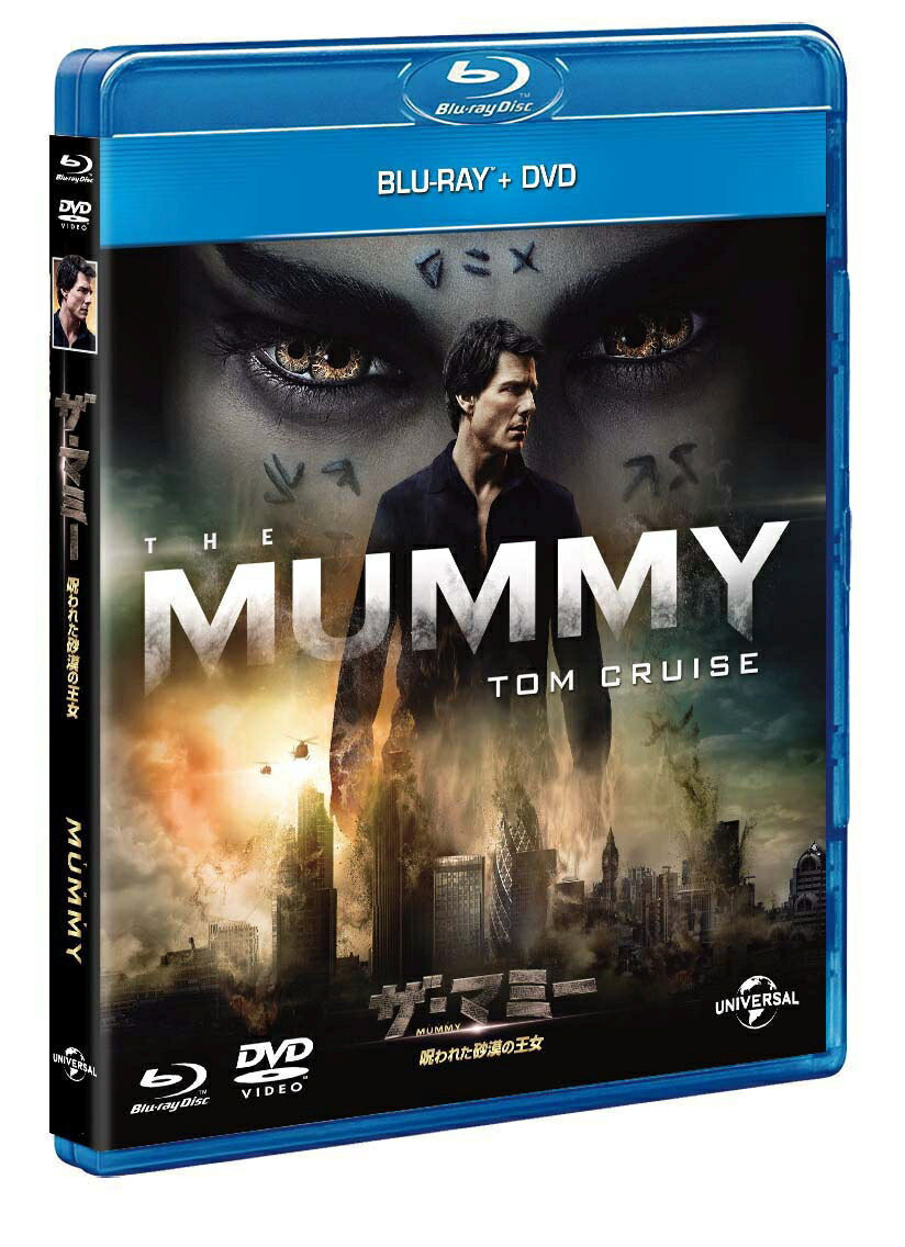 ザ・マミー/呪われた砂漠の王女 ブルーレイ+DVDセット【Blu-ray】 [ トム・クルーズ ]