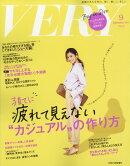 バッグinサイズVERY(ヴェリィ) 2019年 09月号 [雑誌]