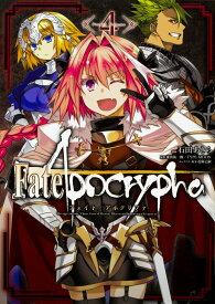 Fate/Apocrypha (4) (角川コミックス・エース) [ 石田 あきら ]