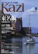 KAZI (カジ) 2019年 09月号 [雑誌]
