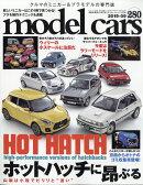 model cars (モデルカーズ) 2019年 09月号 [雑誌]