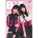B.L.T.関東版 2019年 09月号 [雑誌]