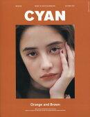 CYAN issue (シアンイシュー) 022 2019年 09月号 [雑誌]