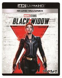 ブラック・ウィドウ 4K UHD MovieNEX【4K ULTRA HD】 [ スカーレット・ヨハンソン ]