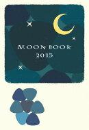 MOON BOOK(2013)