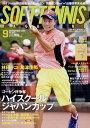SOFT TENNIS MAGAZINE (ソフトテニス・マガジン) 2019年 09月号 [雑誌]