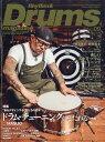 Rhythm & Drums magazine (リズム アンド ドラムマガジン) 2019年 09月号 [雑誌]