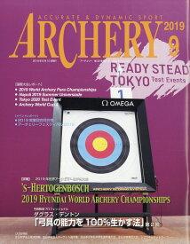 ARCHERY (アーチェリー) 2019年 09月号 [雑誌]