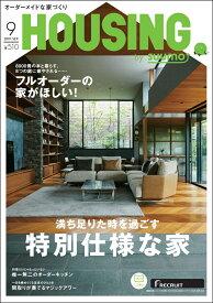 HOUSING (ハウジング)by suumo(バイ スーモ)2019年 09月号 [雑誌]