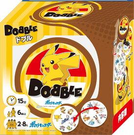 DOBBLE(ドブル) ポケットモンスター