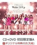 【楽天ブックス限定先着特典】Wake Me Up (初回限定盤A CD+DVD) (B3ポスター付き)【初回仕様】