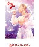 【先着特典】LOVE it Tour 〜10th Anniversary〜(B3サイズポスター付き)