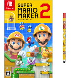 【予約】スーパーマリオメーカー 2 【早期購入者特典:Nintendo Switch タッチペン(スーパーマリオメーカー 2エディション)付】