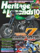Heritage & Legends (ヘリティジ アンド レジェンズ)Vol.16 2020年 10月号 [雑誌]