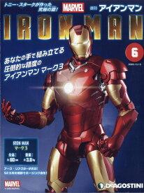 週刊 アイアンマン 2020年 10/13号 [雑誌]