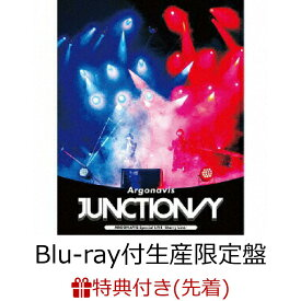 【先着特典】JUNCTION/Y 【Blu-ray付生産限定盤】(Argonavis Acoustic音源CD -C Type-) [ Argonavis ]
