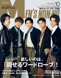 【予約】MEN'S NON-NO(メンズノンノ)2020年10月号
