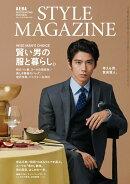 AERA STYLE MAGAZINE (アエラスタイルマガジン) Vol.47【表紙:賀来賢人】