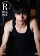 R 1st DVD 横浜流星