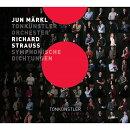 【輸入盤】ドン・ファン、死と浄化、町人貴族 準・メルクル&トーンキュンストラー管弦楽団
