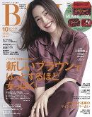 BAILA (バイラ) 2020年 10月号 [雑誌]