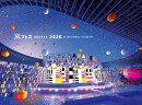 アラフェス 2020 at 国立競技場(通常盤 DVD 初回プレス仕様)