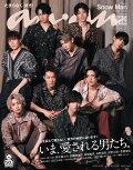【予約】anan (アンアン) 2020年 10/14号 [雑誌]