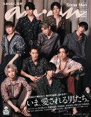 anan (アンアン) 2020年 10/14号 [雑誌]