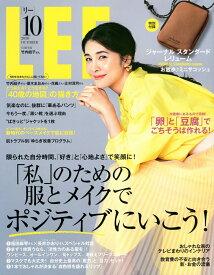 LEE (リー) 2020年 10月号 [雑誌]