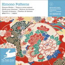 KIMONO PATTERNS(W/CD-ROM)