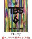 【楽天ブックス限定先着特典】【楽天ブックス限定 オリジナル配送BOX】TOKYO BiSH SHiNE6 (ロゴキーホルダー) 【Blu-r…