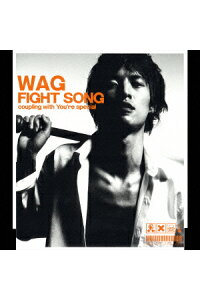 FIGHT_SONG
