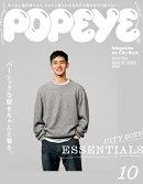 POPEYE (ポパイ) 2020年 10月号 [雑誌]
