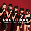 Everything will be all right (初回限定盤B CD+DVD)