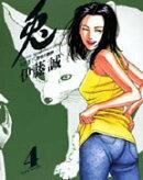 麻雀放浪記classic(4)
