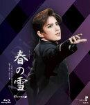 MASTERPIECE COLLECTION 月組宝塚バウホール公演 バウ・ミュージカル『春の雪』【Blu-ray】