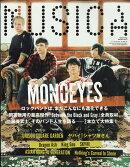 MUSICA (ムジカ) 2020年 10月号 [雑誌]