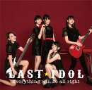 Everything will be all right (初回限定盤C CD+DVD)
