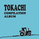 TOKACHI COMPILATION ALBUM