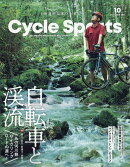 CYCLE SPORTS (サイクルスポーツ) 2021年 10月号 [雑誌]