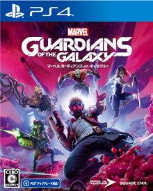 【特典】Marvel's Guardians of the Galaxy(マーベル ガーディアンズ・オブ・ギャラクシー) PS4版(【初回生産封入特典】ガーディアンズ懐かしのコスチュームパック(アーリーアンロック*))
