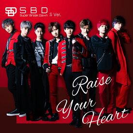 Raise Your Heart S Ver. [ Super Break Dawn ]