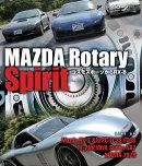 MAZDA Rotary Spirit コスモスポーツからRX-8(Blu-ray Disc)