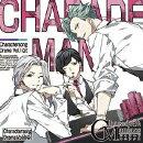 CharadeManiacs Charactersong & DramaCD Vol.1 (限定盤)