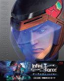 劇場版Infini-T Force ガッチャマン さらば友よ【Blu-ray】